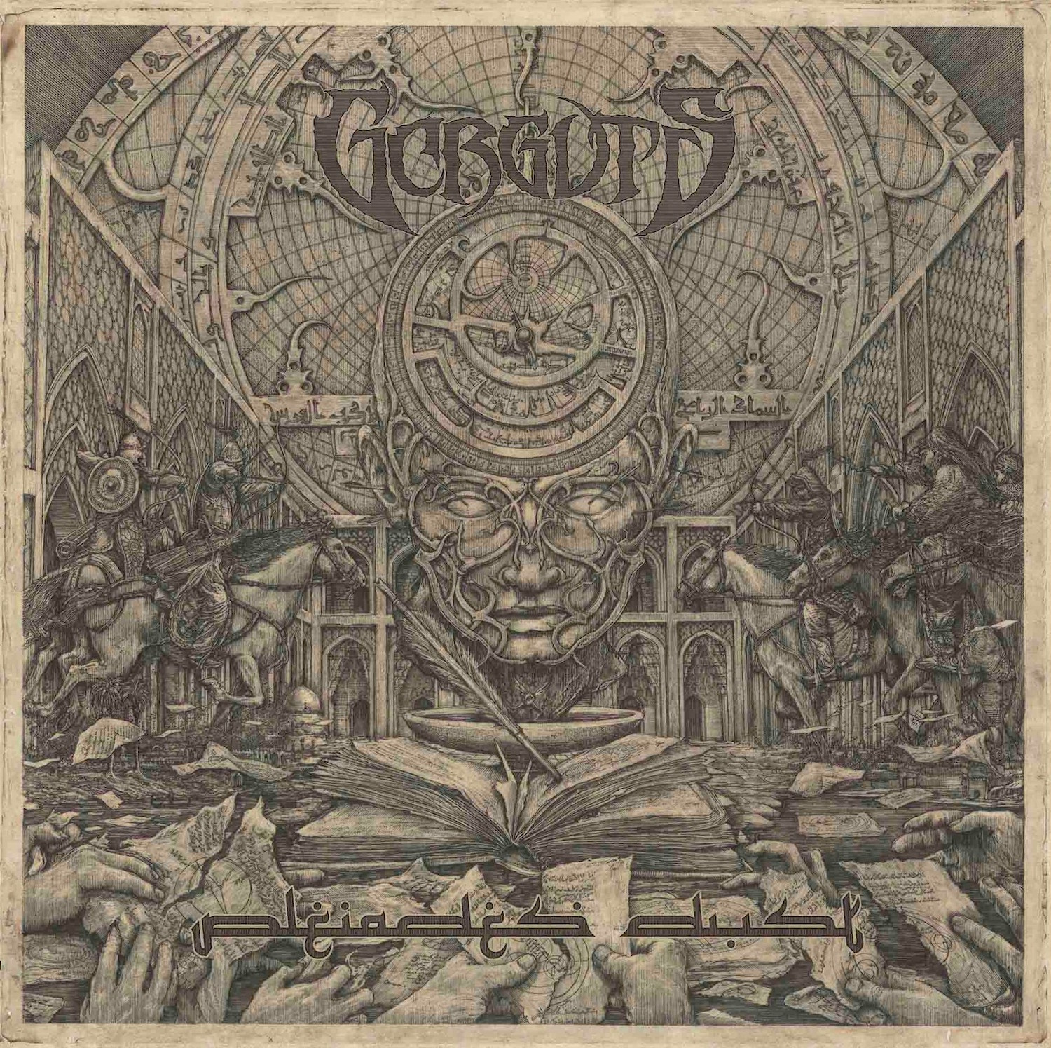 gorguts_-_pleiades_dust_-_artwork